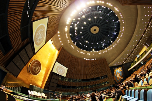 United Nations General Assembly Hall - Wikimedia Commons