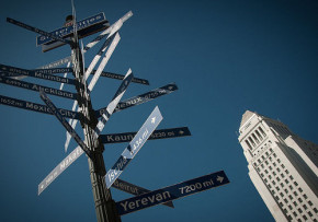 Los Angeles City Hall and sister cities - Cesarexpo
