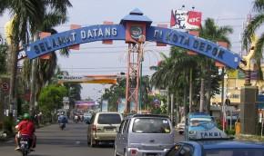 Tugu selamat datang Kota Depok - Wikimedia Commons